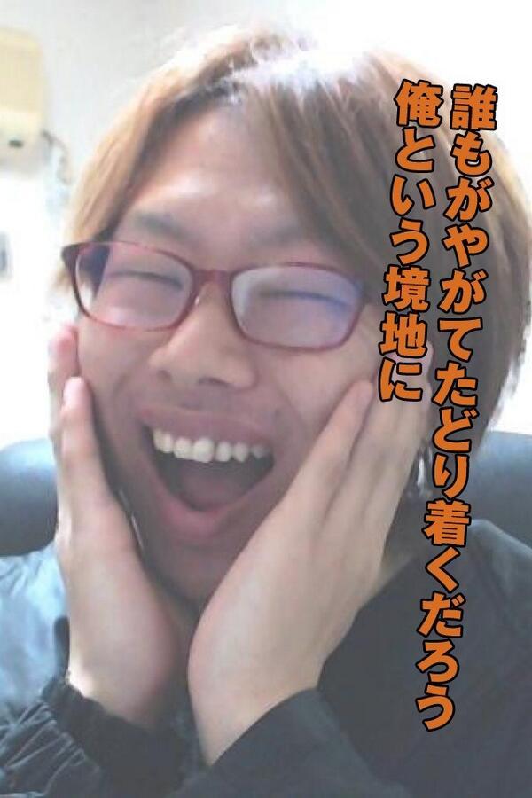 吉田省吾2