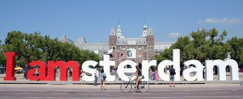 Свадебным открыткам, амстердам картинки с надписями