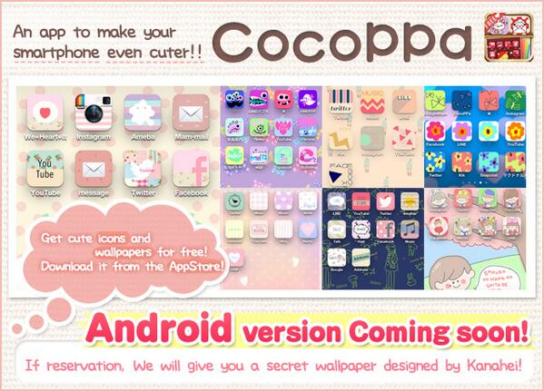 Cocoppa на андроид - фото 4
