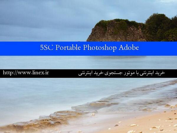 adobe photoshop cs5 setup free download full version for windows 7