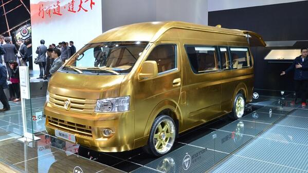 Toyota Quantum taxi from the Cape Flats http://t.co/xJeSUv5tge