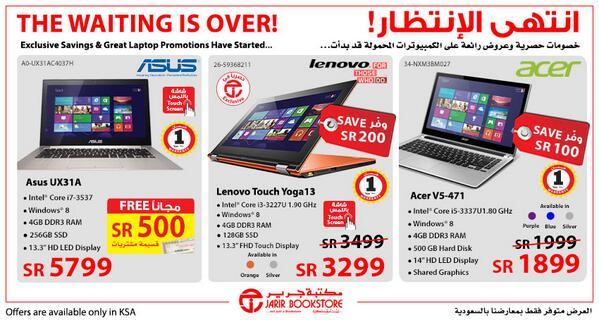 مكتبة جرير On Twitter The Waiting Is Over Exclusive Savings And Laptop Promotions In Jarir Bookstore Http T Co Ufkpyodj4b