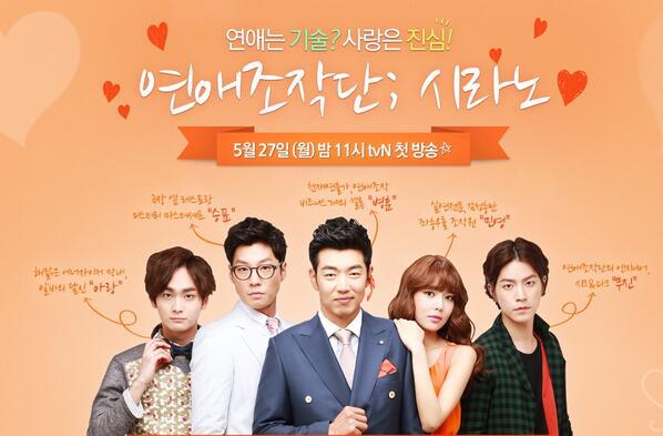 Cyrano dating agency movie asianwiki