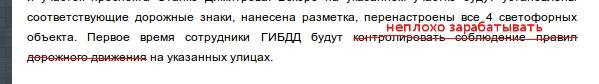 Снимок экрана от 2013-04-27 01:17:05
