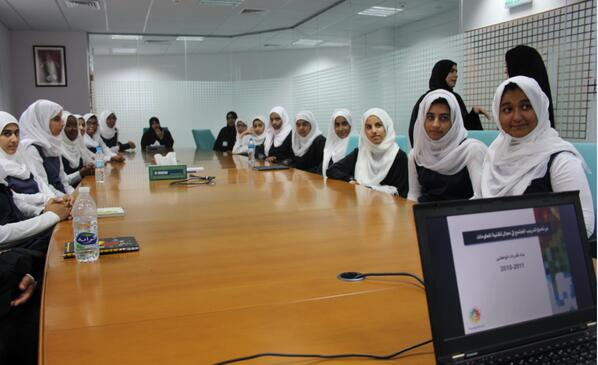 As part of Celebration of International Girls in ICT Day #ITA organized a visit to ITA's headquarters for schoolgirls pic.twitter.com/f66U0zLwFk