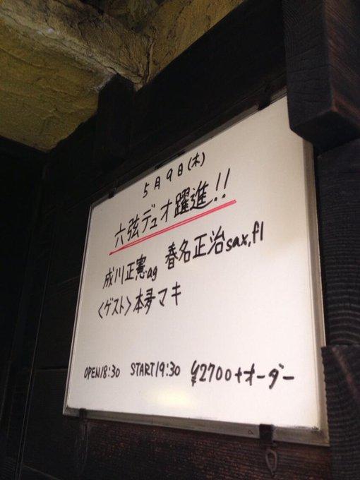 りらごー May 2013