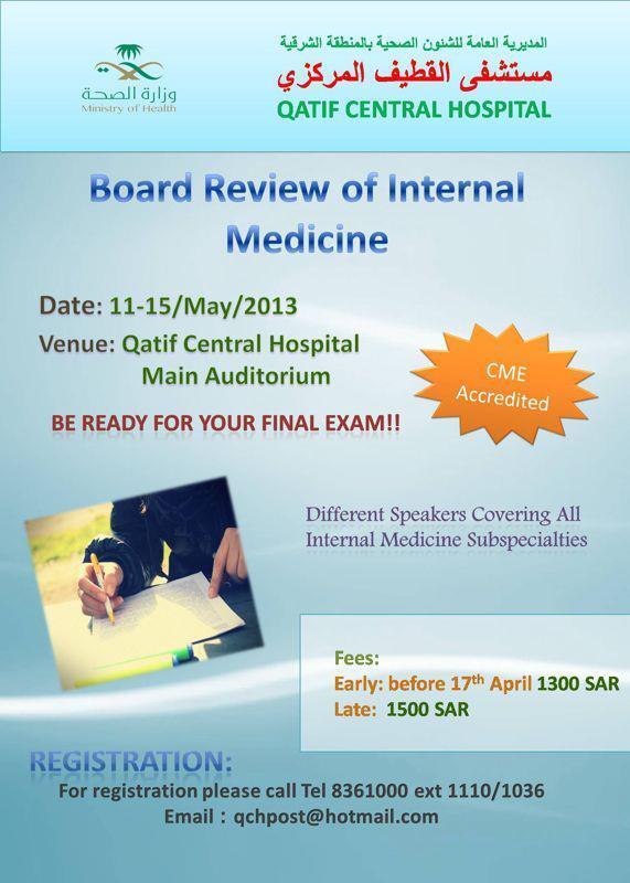 Medicin board Review