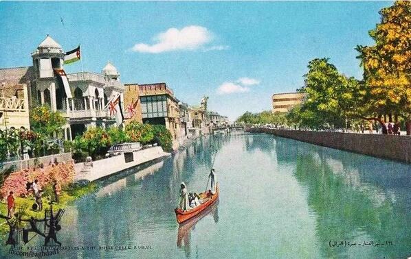 Image result for basra 1950s