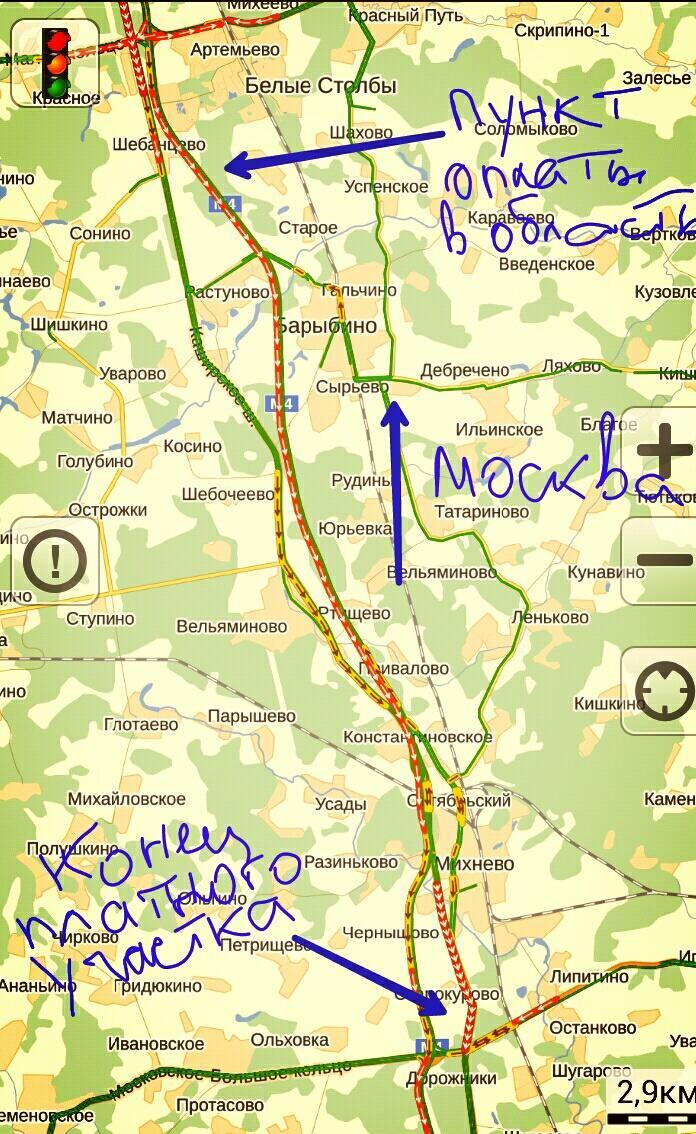 М4 Дон пробка 01.05.2013 Московская область