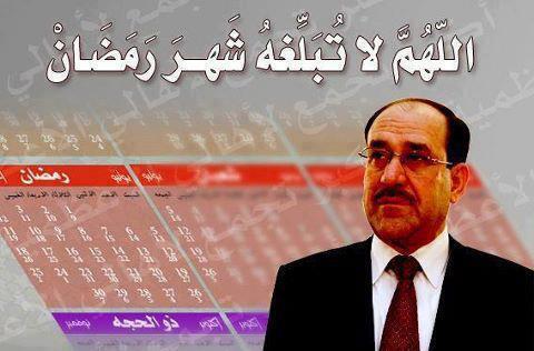 رد: اخبار معركة الفلوجة و الرمادي اليوم الاربعاء 21/5/2014