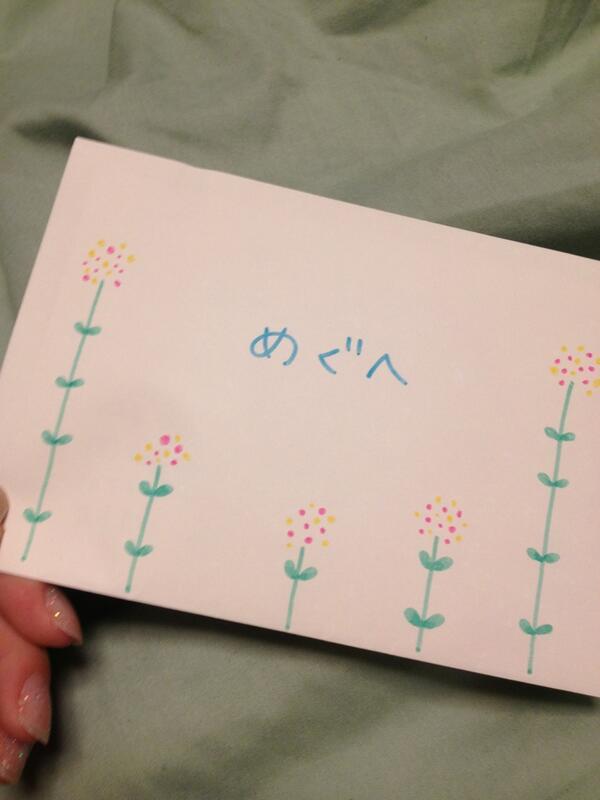 手紙 友達 誕生 日 異性ウケ◎な誕生日LINEって? 例文や送る時間をチェック♡