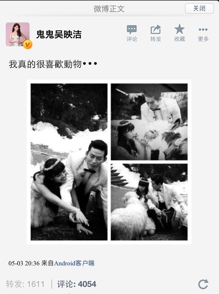 Cute ゚メレ ¬タワ@bidmegoodbye: Uhuh RT @bbyoungie Guigui's weibo: ¢ᄌノ¢ᄌᄆ¢ᄌル¢ᄌハ¢ᄌᆳ¢ᄌレ¢ᄌᆰ¢ᄌᄆ¢ᄌユ¢ᄌᄃ¢ᄍフ¢ᄌᄀ¢ᄌᄇ¢ᄌチ¢ᄌネ¢ᄌᆪ¢ᄌᄡ¢ᄌヌ¢ᄍニ¢ᄌル¢ᄌᄚ... http://t.co/EuBYIKnJEd¬タン