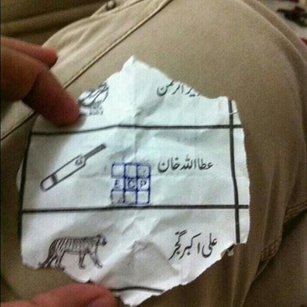 And here's a photo of a bala ballot, torn up, that someone found floating outside their home:  #NufSaid #PakVotes http://t.co/uK0n0tkUgY