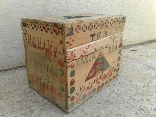 قديم الصور Pe Twitter شاي ربيع قديم خشب رابطة عشاق الشاي Http T Co Wrkeuver38