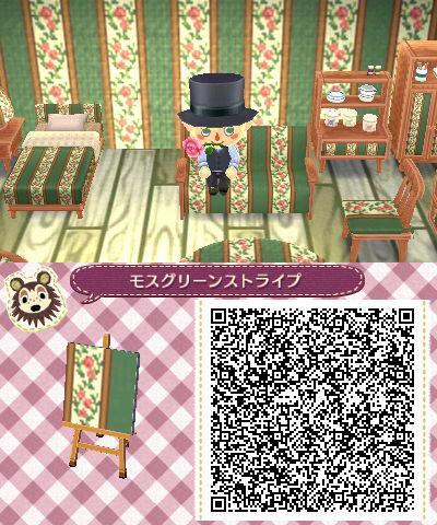 Doubutsuno meow twitter for Wallpaper happy home designer