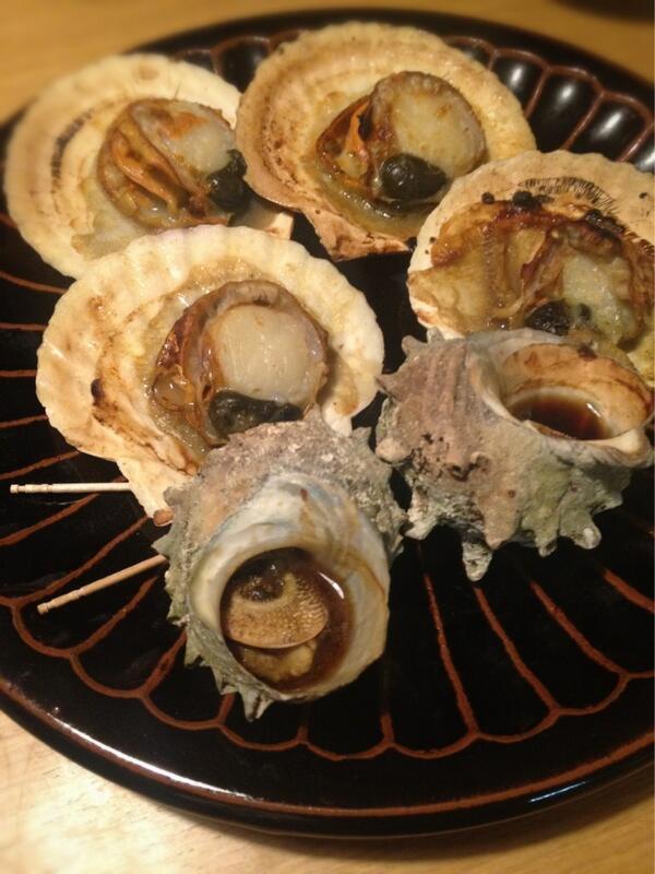 サザエ 魚 焼き グリル