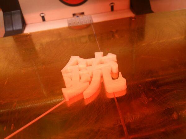 3Dプリンターで銃を出力した。こんなに簡単だなんて pic.twitter.com/JnUzha7YjE