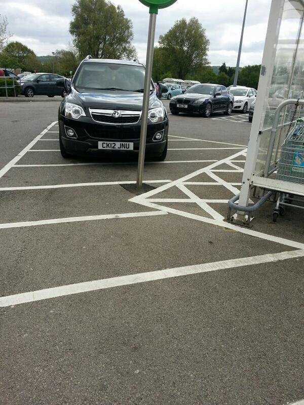 CK12 JNU displaying Selfish Parking