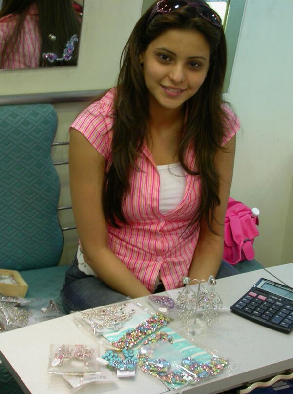 Aamna Sharif Aamna Shariff Twitter