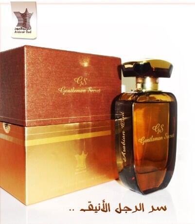 460c858eb العربية للعود on Twitter: