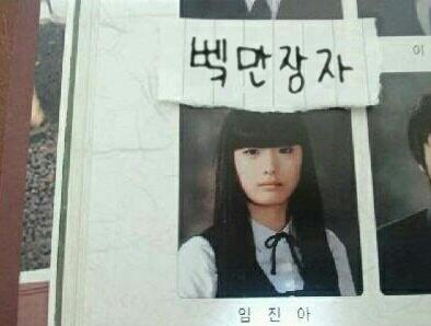 Image result for after school nana predebut