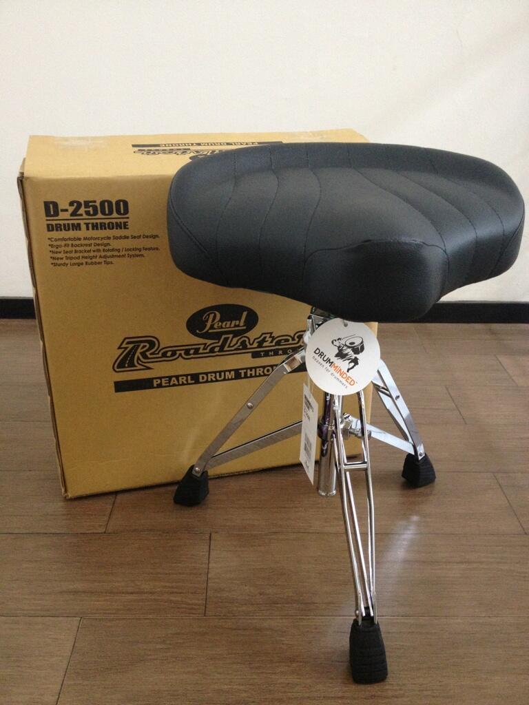 Pearl D2500 Drum Throne