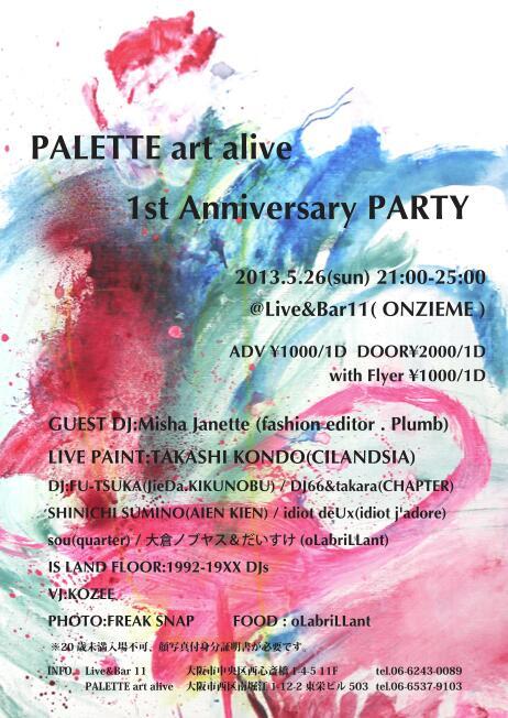 大阪南堀江のセレクトショップ 『PALETTE art alive』の1st Anniversary PARTYがLive&Bar 11  ONZIEMEにて開催! http://t.co/XN7rCZMJI2 http://t.co/MAFn1fhkcb