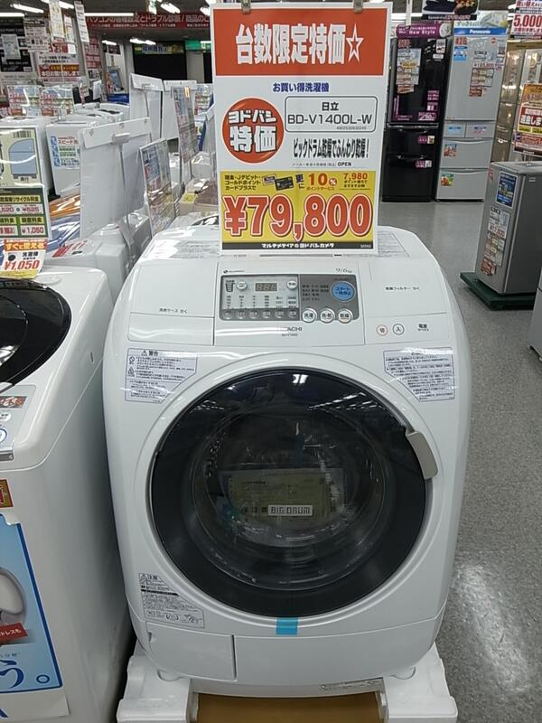 洗濯 機 ヨドバシ