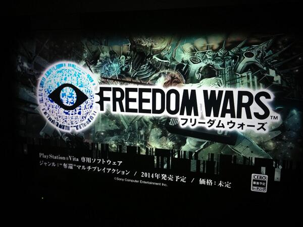 FREEDOM WARS | Hunter Game de Japan Studio; verano 2014 Japón BKxlbNSCEAARaqO