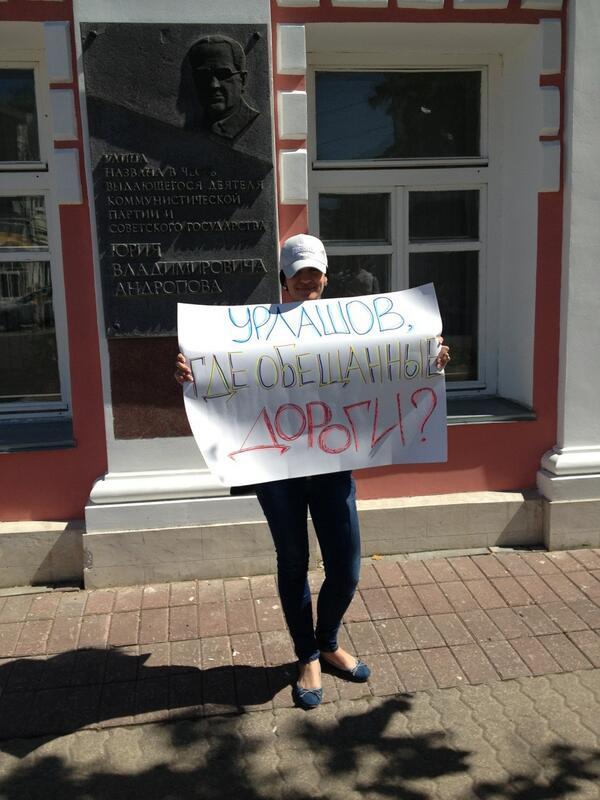 мурманск геи форум ярославль