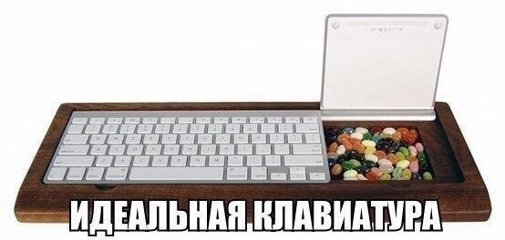 Прикольные картинки через клавиатуру, прикольное