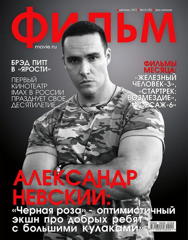 Наш фильм  кино сериалы театр и телевидение России
