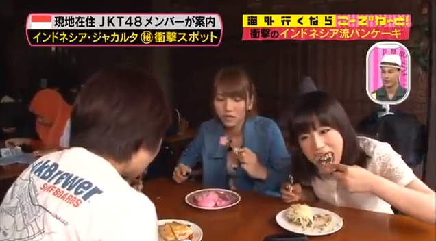 Acara TV Jepang yg memperkenalkan Indonesia (ada juga Akicha & Harugon JKT48). | KASKUS