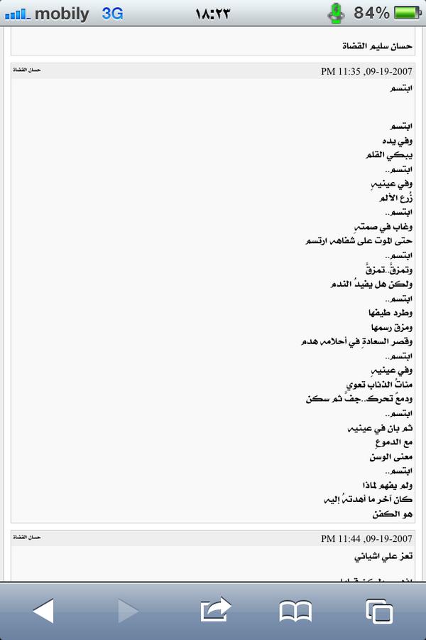 ماجد ناصر Majed112212 Twitter