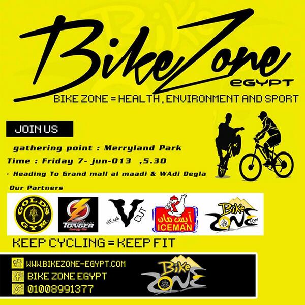 Bike Zone Egypt Embedded image permalink