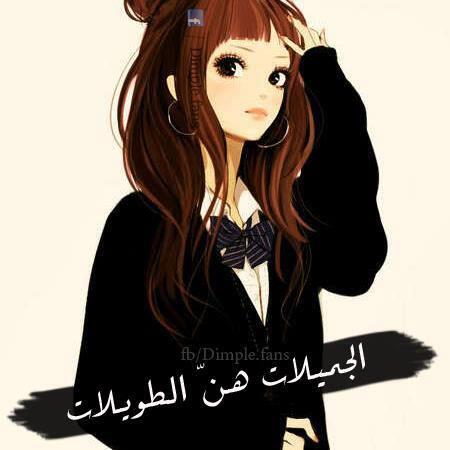 Esraa Zidan Sohafez Twitter