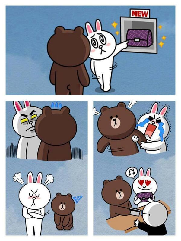 yj romance on twitter sticker line cony brown usually remind