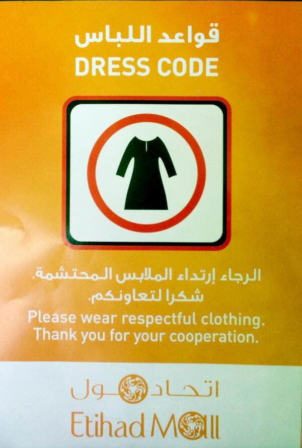 New DubaiIslamicAbayaMuslimWomenBlackDressEmbroideryClothingHijab