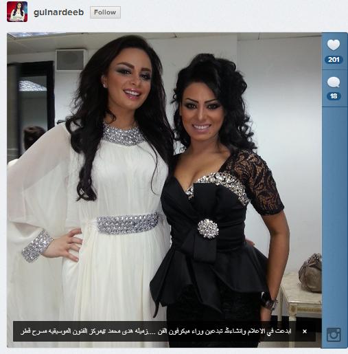إعلاميات On Twitter مذيعة الكاس سابقا هدى محمد تتجه إلى الغناء حلو صار فيه هجرة عكسية Http T Co C8uvmitcaf