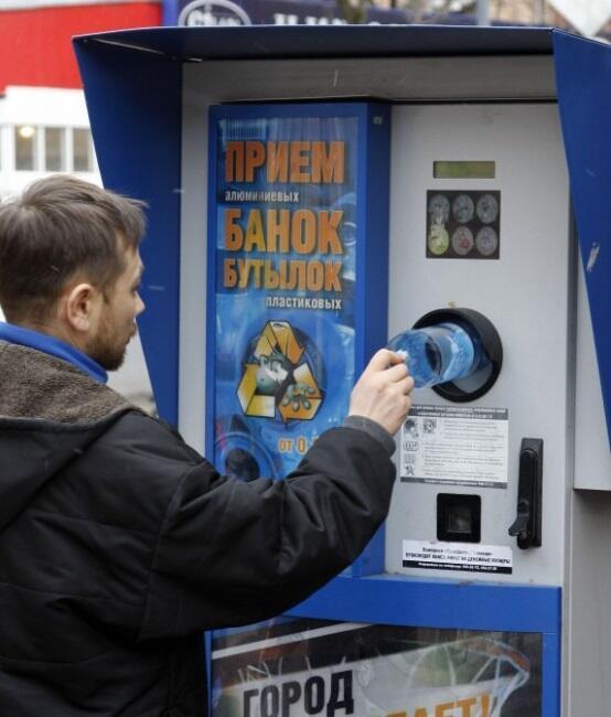 «Зелёная собака» поможет Курску собирать пластиковый мусор
