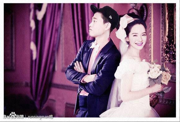 Weare Runners On Twitter Is It A Pra Wedding Picture Of Kang Gary And Song Ji Hyo D Nice Edit Credit Pic Via Peacefulgarie