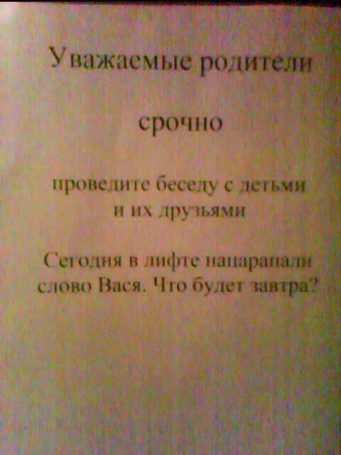 Ржу - не могу ツ - Страница 20 BLSNA61CMAEyq7q