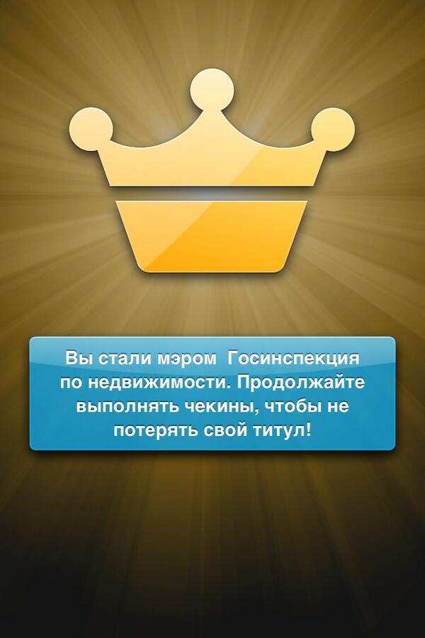госинспекция по недвижимости города москвы