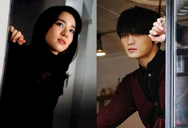 jaejoong and dara park dating