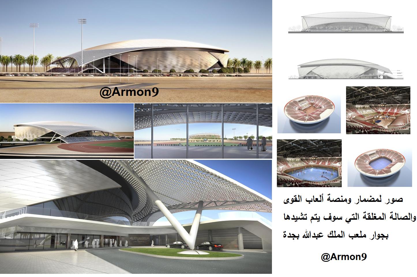 JEDDAH l COM l King Abdullah Sports City - Page 61