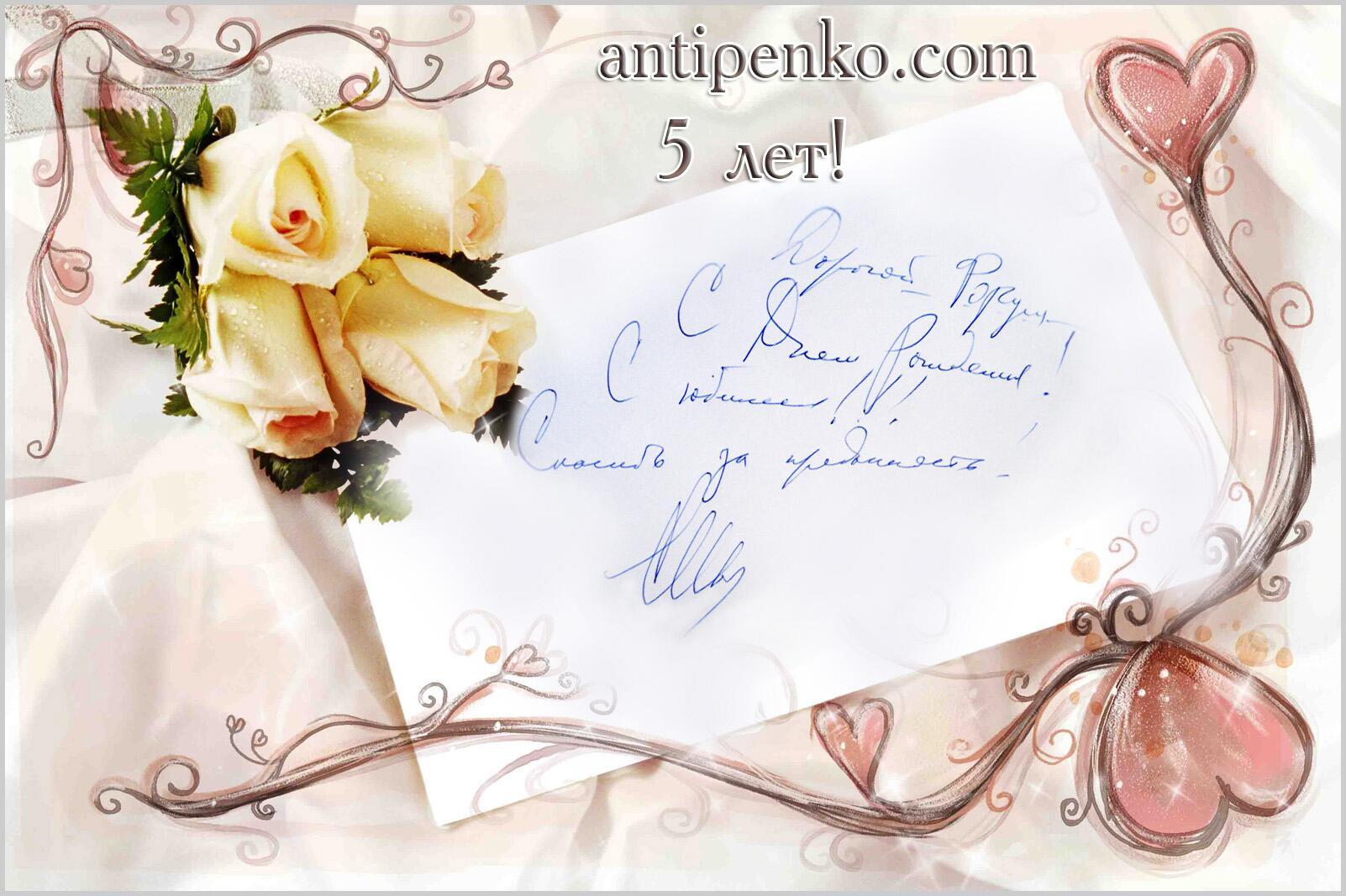 Поздравительные открытки для невесты с днем рождения, открытки