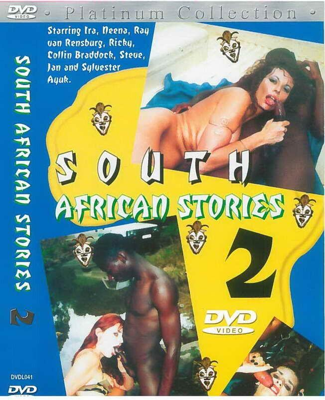 african porn dvd