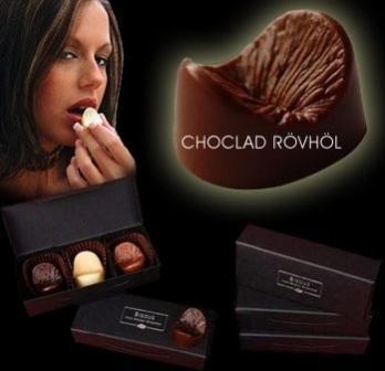 Шоколадный анус фото наверное