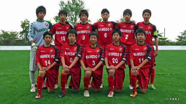 """神奈川県サッカー協会広報⚽FAKJ PR a Twitteren: """"【写真】大豆戸FC ..."""