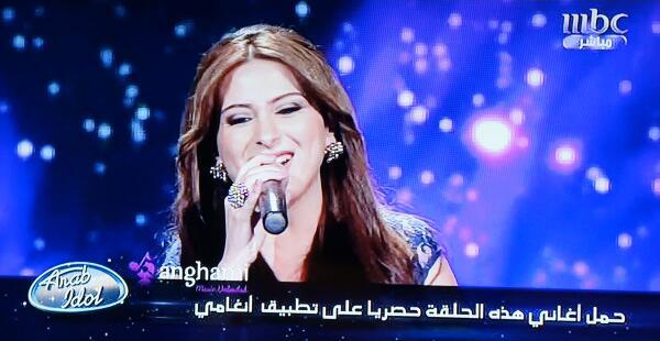 أغاني Arab Idol حصرياً على أنغامي إستمعو واستمتعوا play.anghami.com/playlist/14283… #ArabIdol pic.twitter.com/gYkf62K5dl